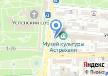 Компания «Самшит» на карте