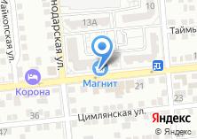 Компания «Служба бытового ремонта» на карте