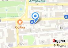 Компания «Астра-Тур» на карте