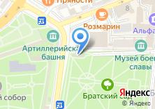 Компания «Мир Цветов» на карте