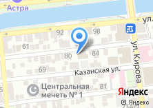Компания «Канцелярский» на карте