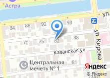 Компания «Дорогая Астрахань» на карте