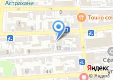 Компания «Федерация легкой атлетики Астраханской области» на карте