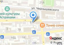 Компания «Каруселька» на карте