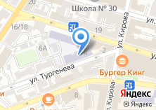 Компания «Астраханский автомобильно-дорожный колледж» на карте