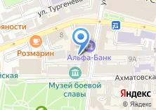 Компания «Кислород» на карте