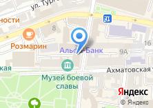 Компания «Авторская мастерская Натальи Ульяновой» на карте