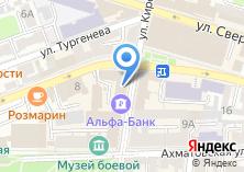 Компания «Капуста Астрахань» на карте