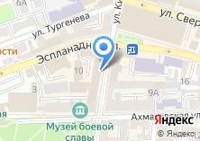 Компания «МАГАЗИН АГАТ» на карте