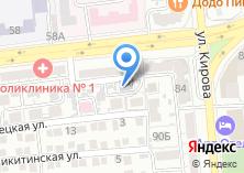 Компания «Детская школа искусств №2» на карте