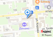 Компания «Астраханский центр повышения квалификации» на карте