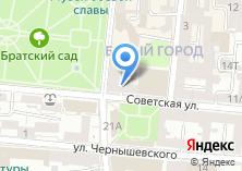 Компания «Прокуратура г. Астрахани» на карте