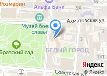 Компания «The office» на карте