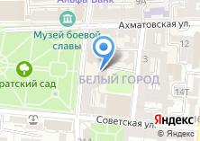 Компания «Удостоверяющий Центр Траст» на карте