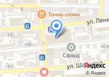 Компания «Прайс» на карте