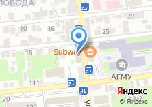 Компания «У Дмитрия» на карте