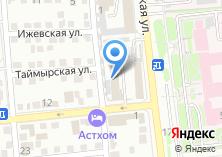 Компания «Студия авторского дизайна Дмитрия Тен» на карте
