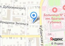 Компания «ТЕХНОШЕЛЛ» на карте