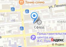 Компания «Раут» на карте
