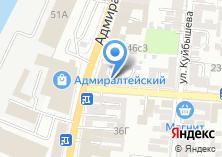 Компания «Судебный участок Кировского района» на карте