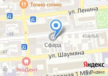 Компания «Местная религиозная организация ортодоксального иудаизма г. Астрахани» на карте