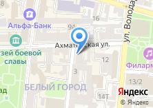 Компания «Вереан» на карте