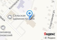 Компания «Кузнецовская детская школа искусств» на карте