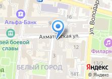 Компания «СладKids» на карте