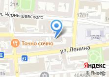 Компания «Строящееся административное здание по ул. Красного Знамени» на карте