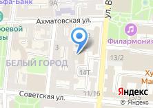 Компания «ЭрДжиБи» на карте