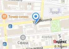 Компания «Нотариальная палата Астраханской области» на карте