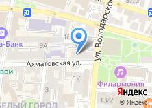 Компания «Астраханский городской аквариум» на карте