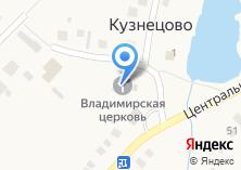Компания «Церковь Иконы Божией Матери Владимирская» на карте