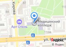 Компания «Астраханский базовый медицинский колледж» на карте