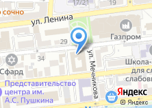 Компания «АстраНефтеГрузТранс» на карте