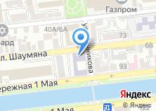 Компания «Астраханский губернский техникум» на карте