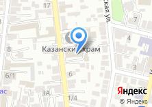 Компания «Жилищное управление Администрации г. Астрахани» на карте