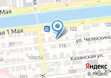 Компания «Армянская Апостольская Церковь Святой Рипсиме» на карте