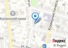 Компания «АТОГАЗ» на карте