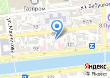 Компания «Сити Вижн» на карте