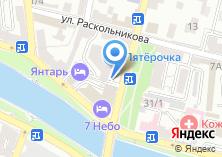 Компания «Астсырпром» на карте