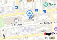 Компания «Территориальный орган Федеральной службы государственной статистики по Астраханской области» на карте