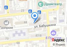 Компания «Олеандр» на карте