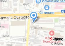 Компания «Отделение по г. Астрахани Управления федерального казначейства по Астраханской области» на карте