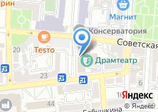 Компания «Эзоп» на карте