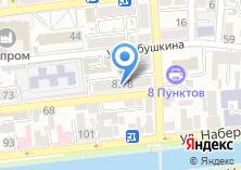 Компания «Астраханский областной комитет профсоюза работников связи» на карте