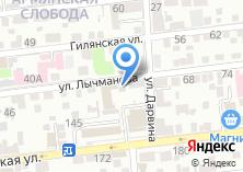 Компания «Сафаров Э.Р.» на карте