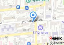 Компания «Казус» на карте