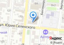 Компания «Копировальный фотосалон» на карте