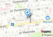 Компания «Першен порт Компани» на карте